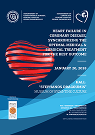 HEART FAILURE IN CORONARY DISEASE. SYNCHRONIZING THE OPTIMAL MEDICAL AND SURGICAL TREATMENT FOR THE BEST OUTCOME